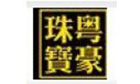 尊宝娱乐(中国)唯一官网》首页_尊宝娱乐发生器效果图